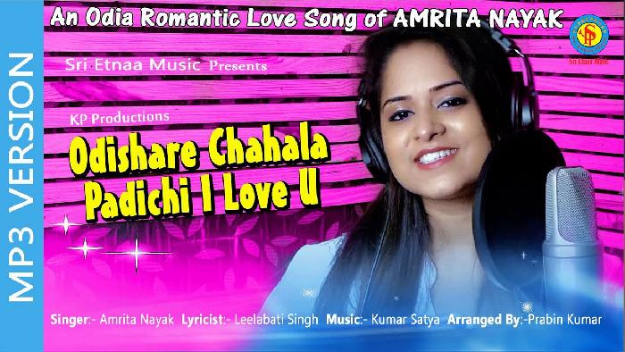 Odisha Re Chahala Padichi - Odia Album Song By Amrita Nayak