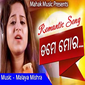 Tame Mora - A Romantic Song by Amrita