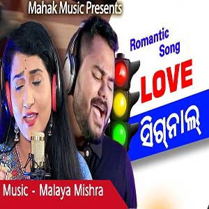 Love Signal - New Odia Song By Ira Mohanty and Asutosh Mohanty