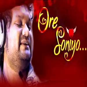 Ore Soniyo - Odia Romantic Song By Human Sagar
