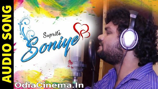 Soniye (Humane Sagar) Romantic Song