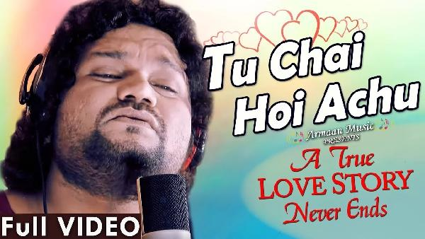 Tu Chai Hoi Achu (Humane Sagar) Sad Song - A True Love Story