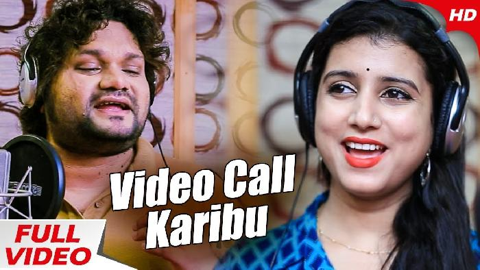 Video Call Karibu Human Sagar Diptirekha
