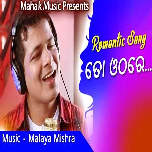 To Othare - Romantic Song By bishnu mohan kabi