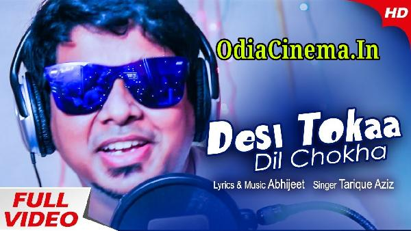Desi Tokaa Dil Chokha - Masti Song by Sidharth TV