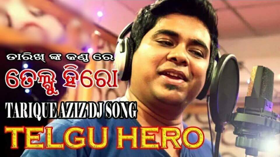 Telugu Hero (Tarique Aziz)