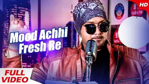 Mood Achhi Fresh Re (Satyajeet) Romantic Song