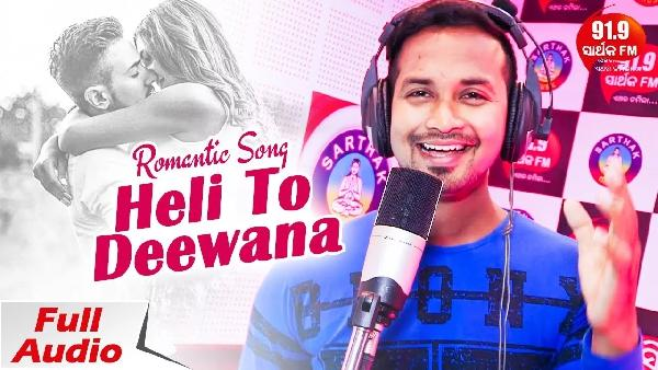 Marigali To Prema Re (Satyajeet) Romantic Sad Song