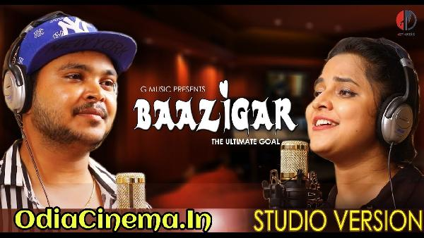 Baazigar Tu Mo Baazigar - Romantic Album Song