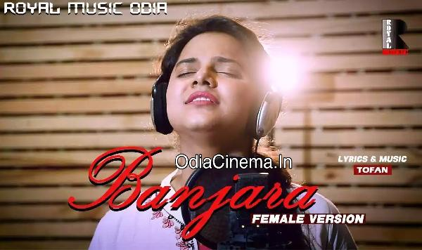 Banjara Female Version Song - Asima Panda