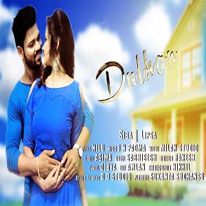 Dulhan - Latest Odia Romantic Song 2018 - Asima Panda