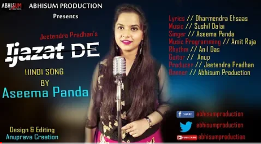 Ijazat De - A Song By Aseema Panda