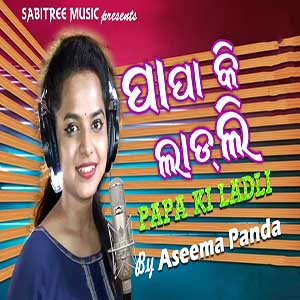 Papa Ki Ladli - Odia Romantic Song By Aseema Panda