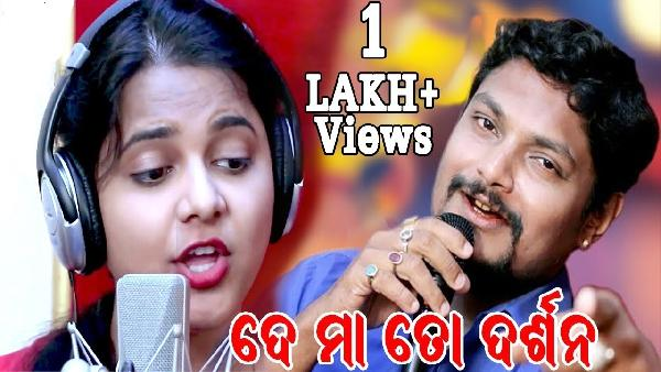 Dinky Dinky Girl (Asima & Sangram) New Odia Song