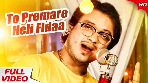 To Premare Heli Fidaa - Odia New Romantic Song By Sourin Bhatt