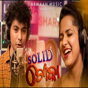 Aame Solid Toka A Odia Dance Song By Mantu Chhuria and Asima Panda