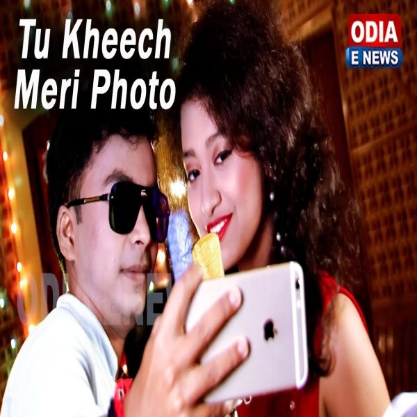 Tu Kheech Meri Photo - Mantu Chhuria, Arpita Choudhry