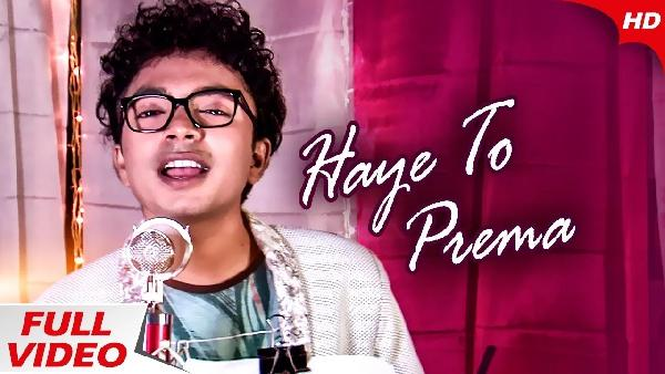 Haye To Prema - Romantic Song By Mantu Chhuria