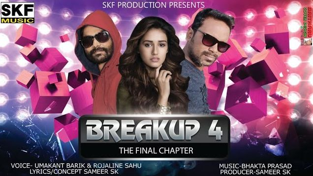 Break up 4 (Umakant barik, Rojalin) Sambalpuri Song