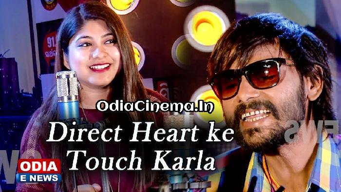 Direct Heart ke Touch Karla - Umakant Barik & Jagruti Mishra