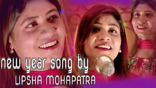 Kahinki Janeni (Lipsa Mohapatra) New Year Special Romantic Song