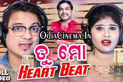Tu Mo Heart Beat (Sourin,Chameli) Odia Album