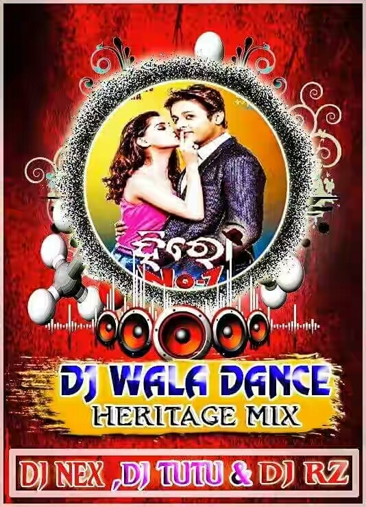 Dj Wala Dance (Odia Heritage Mix) Dj NeX Ft Tutu And Dj RZ Remix